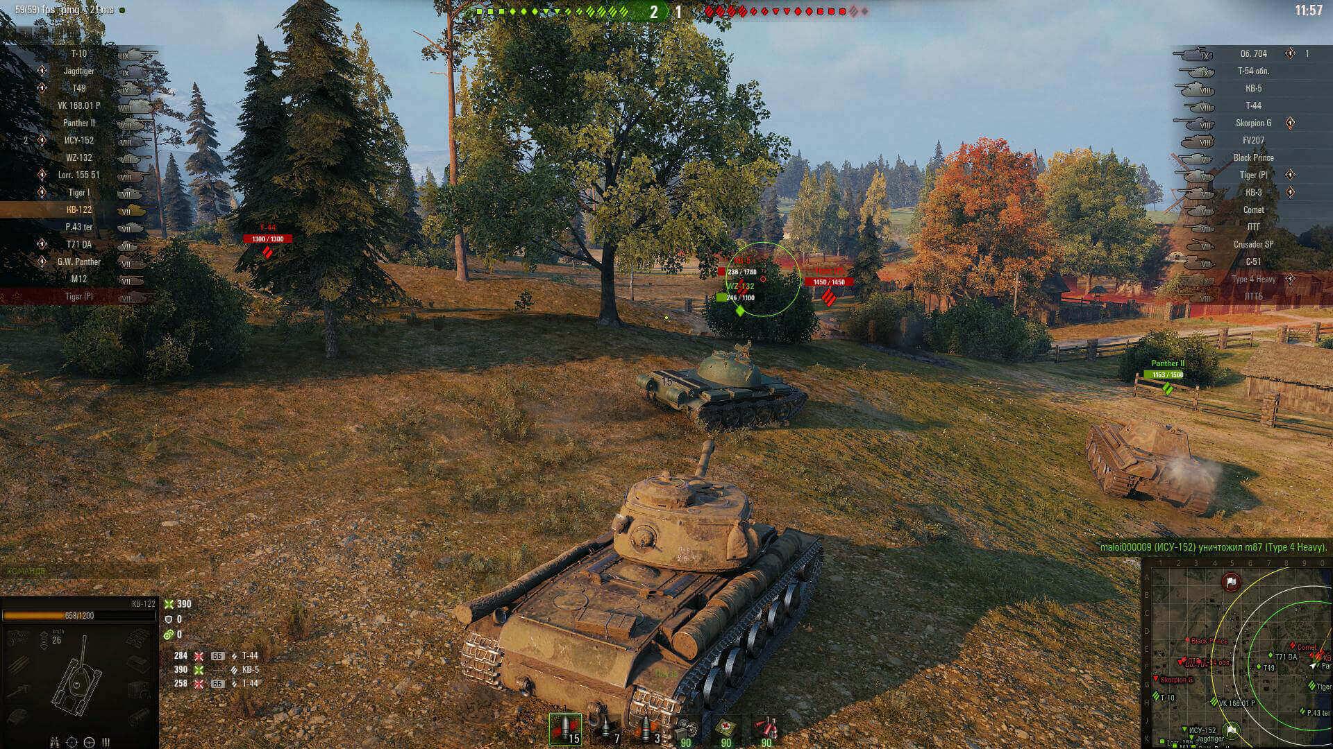 Online Multiplayer Tank Game | World of Tanks