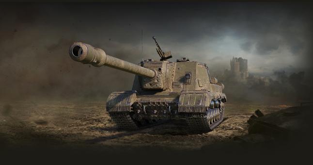It's the ISU-152K!