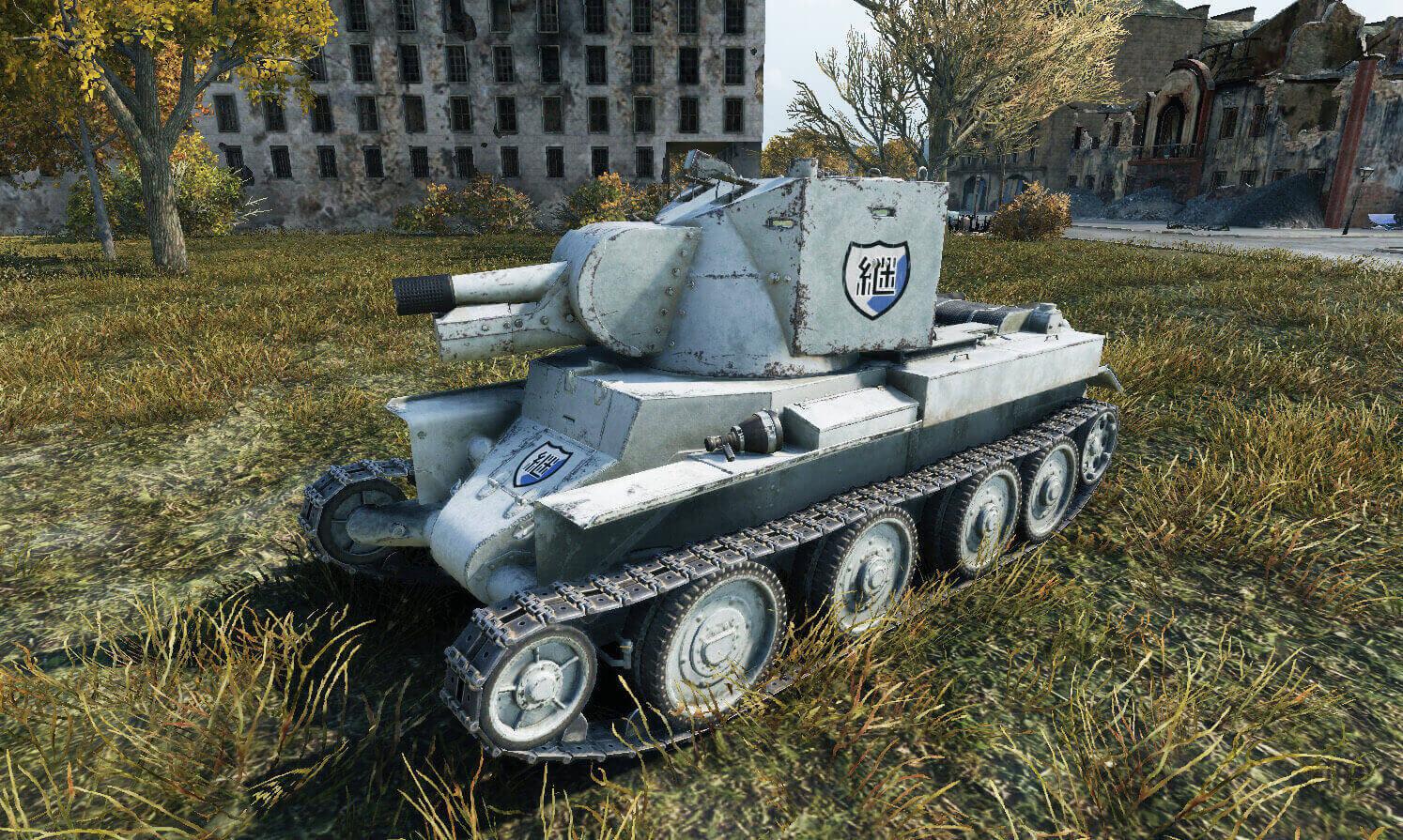 1 11 更新 ガールズ パンツァー スペシャルmod Ver 9 21 最終章版 を公開 一般ニュース ニュース World Of Tanks World Of Tanks