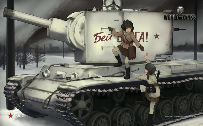 wot illustration kv2 1280x800