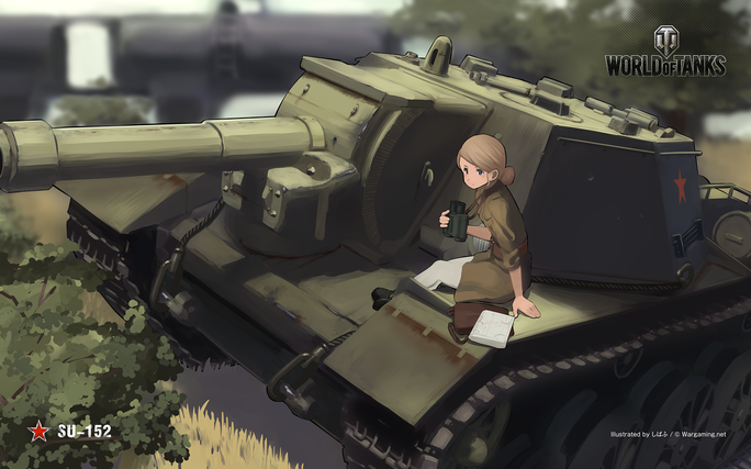wot illustration su152 1280x800