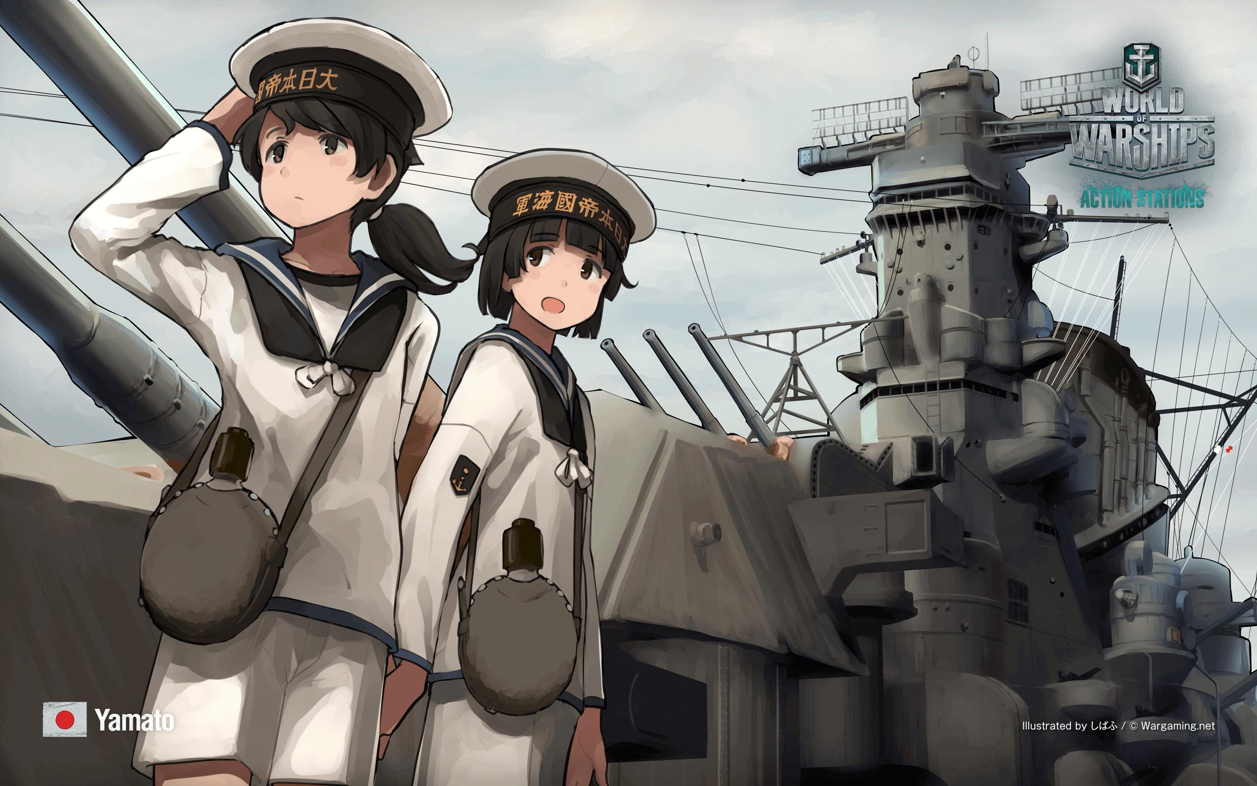 戦場の華 Feat しばふ 3 大和 戦車 World Of Tanks メディア