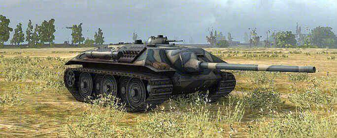 E25 Tank